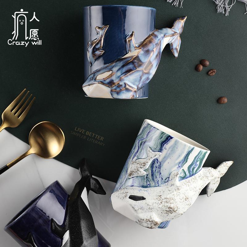 北欧创意办公室鲸鱼马克杯个性潮流杯子咖啡杯情侣陶瓷设计喝水杯