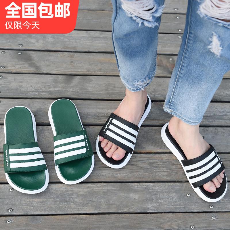 2020新款拖鞋男夏天室内外穿韩版潮流情侣一字拖家用防滑室外凉拖