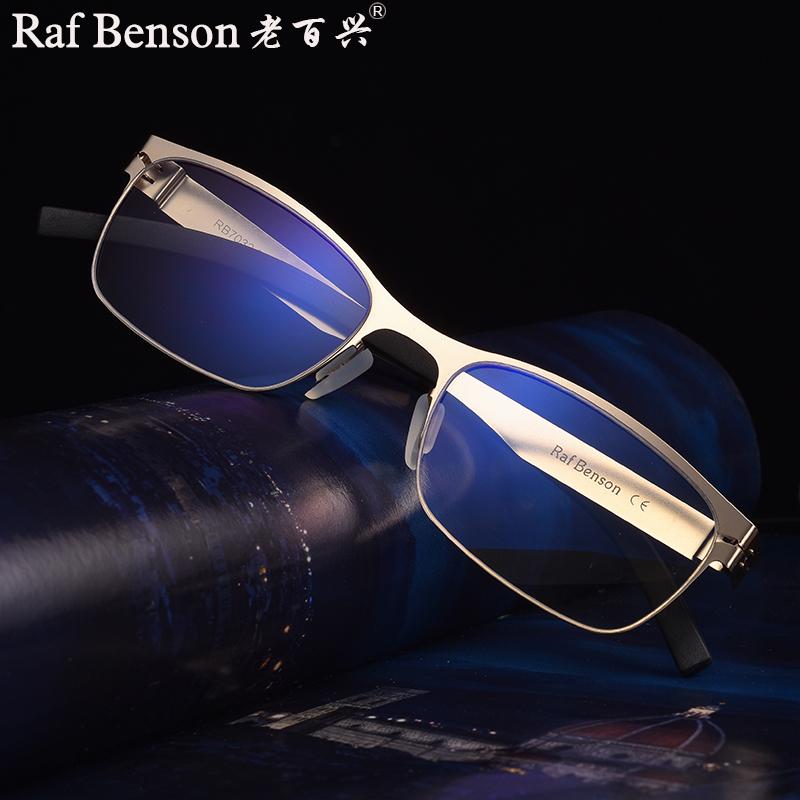 德国防蓝光老花镜男女超轻老花眼镜时尚花镜看手机舒适老光眼镜