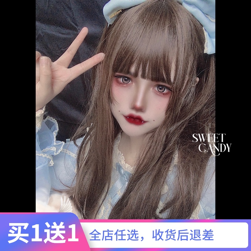 Fudge home chocolate color long straight hair with bangs Girl Wig whole top natural Lolita lovely sweet false hair