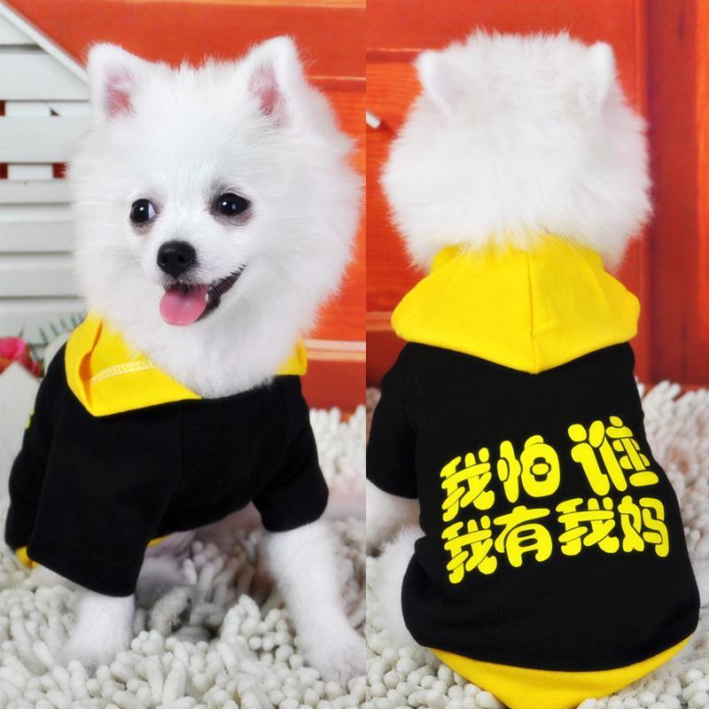 Одежда для собак Артикул 617169686410