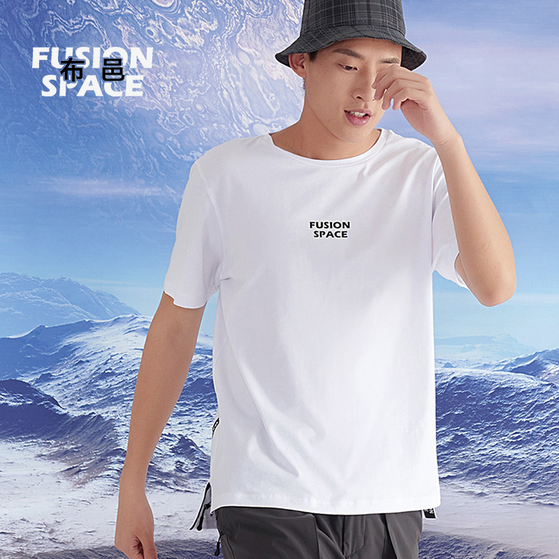 [richao function] Buyi t-shirt mens fashion versatile short sleeve simple loose casual quick drying sports breathable T-shirt