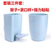免打孔环保独立单独牙刷架套装吸粘壁卫生间牙杯架漱口杯置物收纳