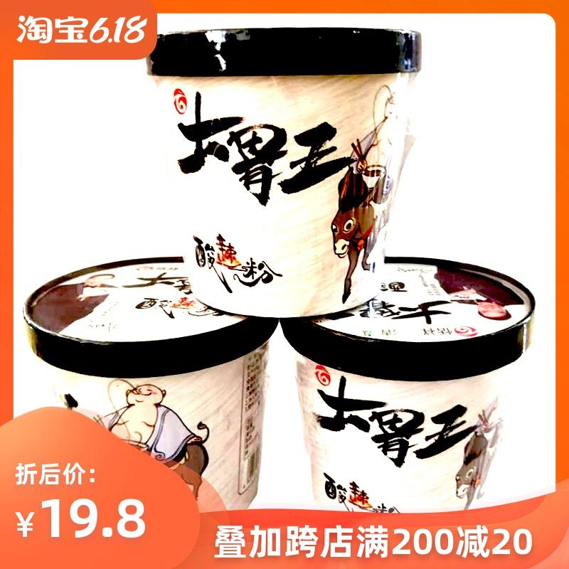 嗨吃家酸辣粉桶装6桶袋重庆正品方便面海吃速食螺蛳粉丝米线整箱