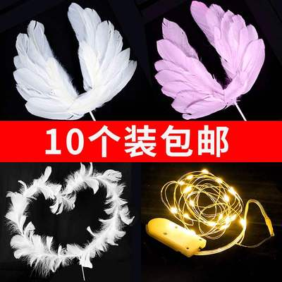 Special package angel feather wings iron love net red feath