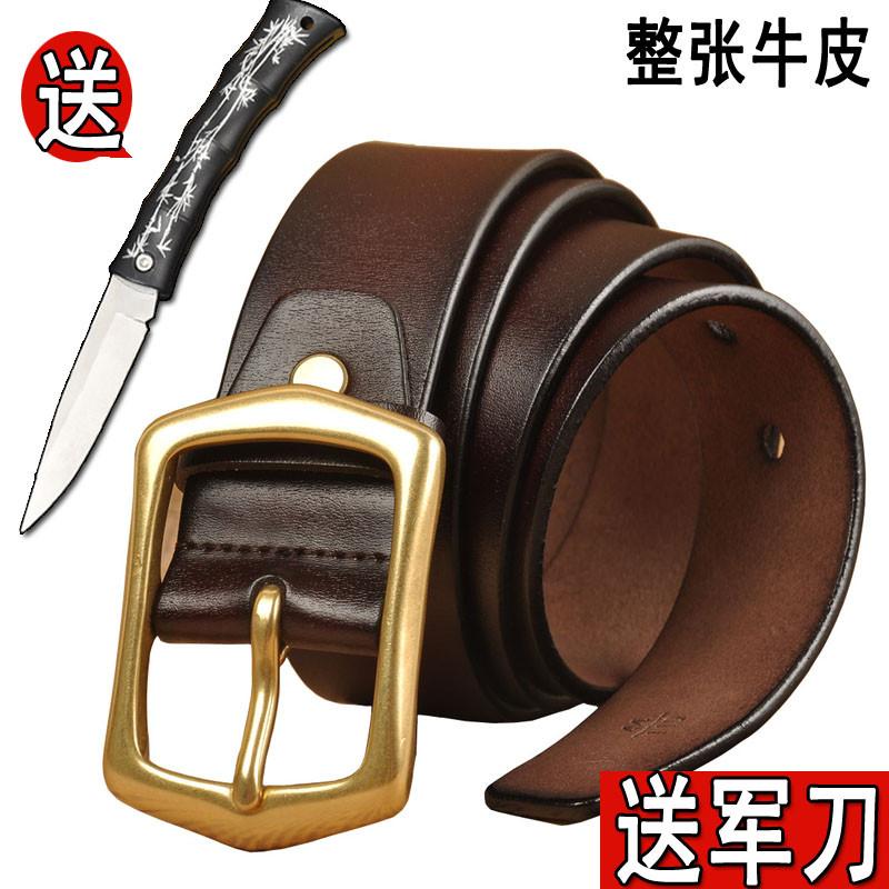 皮带针扣男士牛仔时尚休闲整张牛皮腰带3.8cm加宽纯铜扣复古