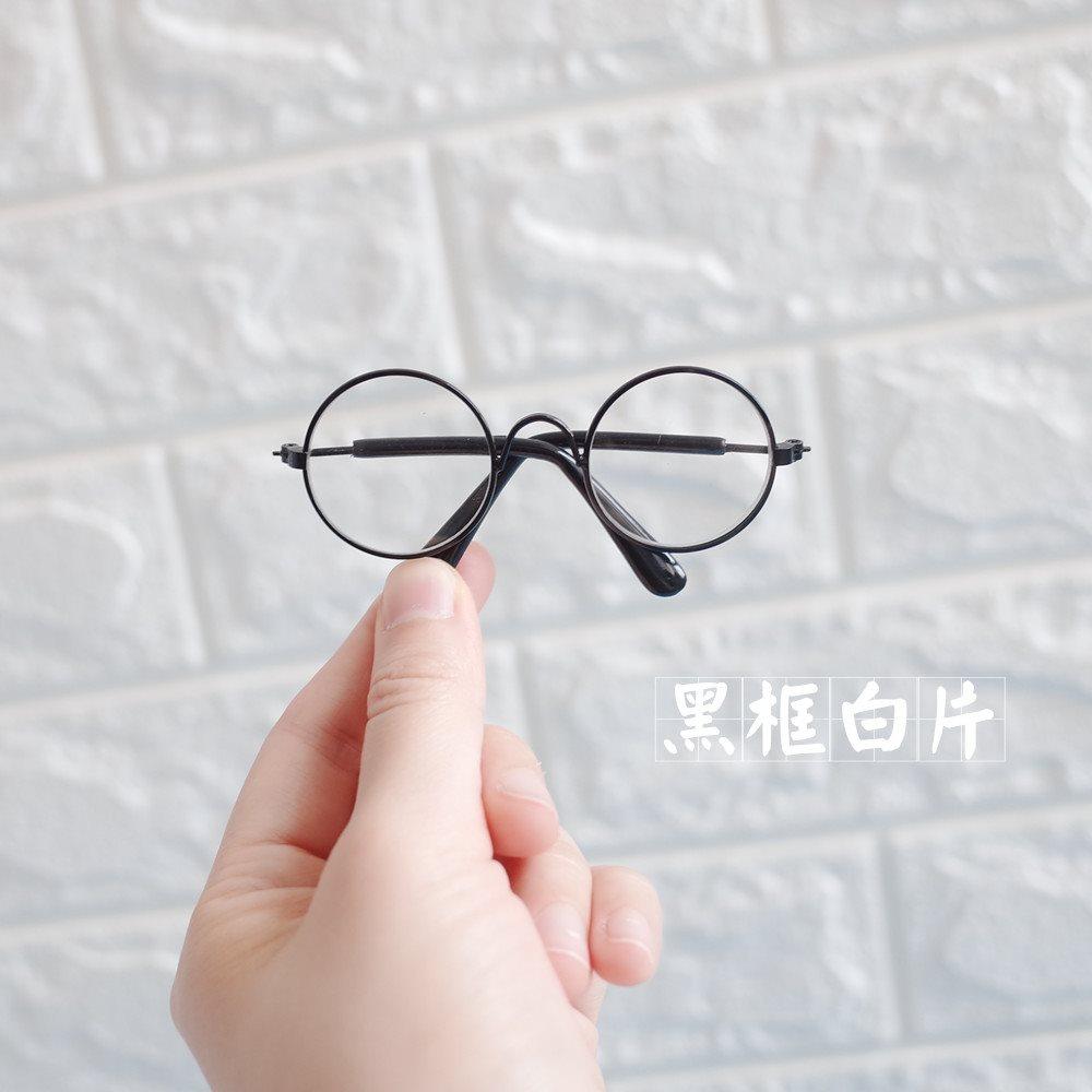 。 Pet master round small glasses decorative props Sunglasses small dog glasses cat glasses dogs