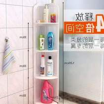Toilet buy content rack be born to buy ground type lavatory