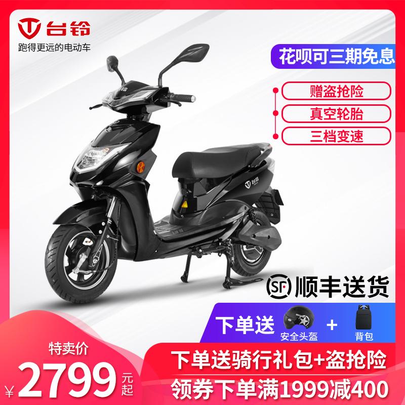 Электровелосипеды / Скутеры Артикул 618036247015