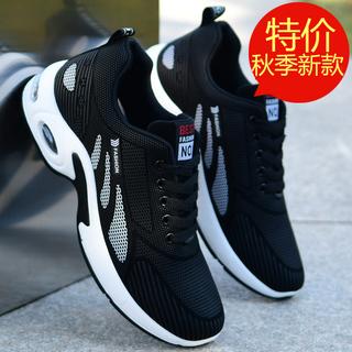 2021新款潮鞋男士夏季透气鞋子休闲内增高工作秋季帆布鞋运动男鞋