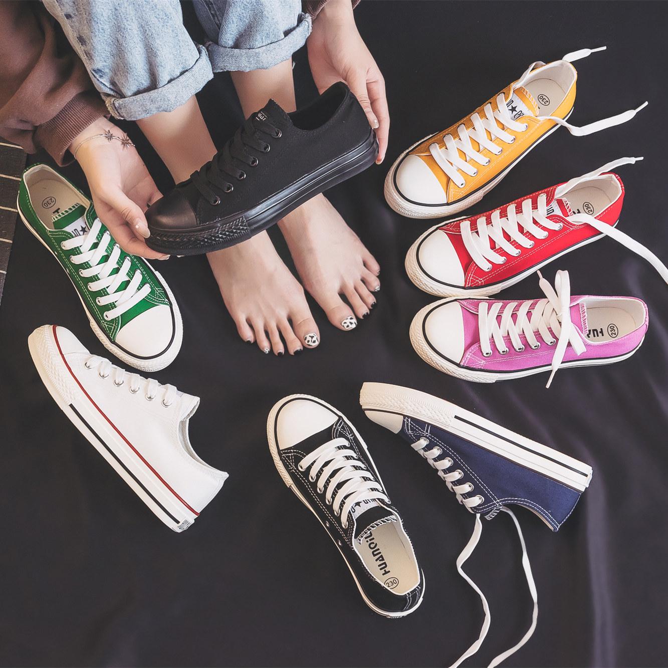 环球帆布鞋女春秋低帮高帮圆头休闲鞋黑色薄款透气小白球鞋潮板鞋