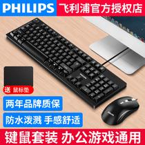 无线键盘鼠标套装时尚防水电脑多媒体功能办公键鼠套装黑色白色省电家用小便携X1800S雷柏