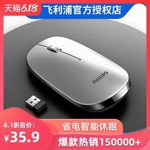 无线垂直鼠标蓝牙双模苹果笔记本电脑女生可爱宏滑鼠618MINI多彩