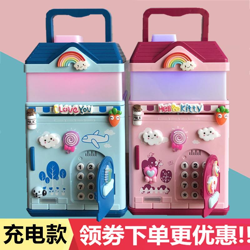 密码箱存钱罐不可取儿童女孩储蓄大容量大人用网红同款家用存款机
