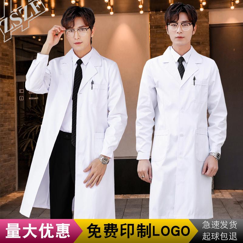 白大褂男长袖医生服短袖医师隔离衣实验服室大学生化学护士工作服