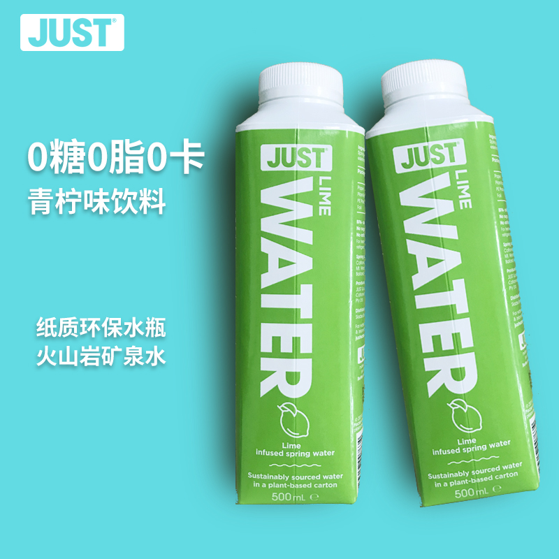 Just water lemon and lime original beverage 500ml whole box