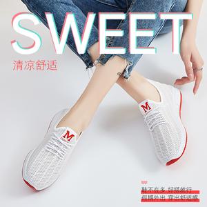 领5元券购买夏季薄款小白鞋运动网鞋女休闲透气百搭跑步鞋软底网面一脚蹬女鞋