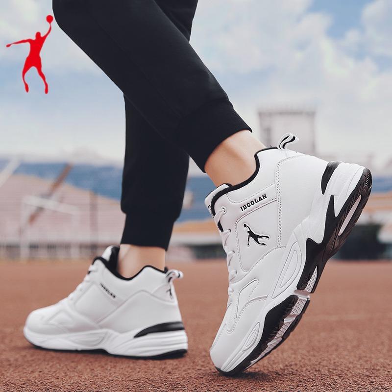 Jordan Gran genuine 2020 new mens shoes womens shoes sports leisure travel shoes anti slip shoes 361