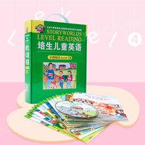 培生儿童英语分级阅读level4小学二三四五年级入门教材英文有声阅读基础级绘本少儿原版带音频发音单词自然拼读读物小学生启蒙书籍