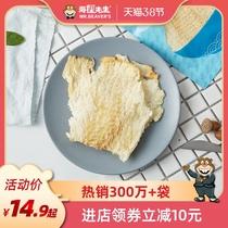 包麻辣零食海味食品湖南特产辣味小吃即食400g20渔米之湘脆皮鱼卷