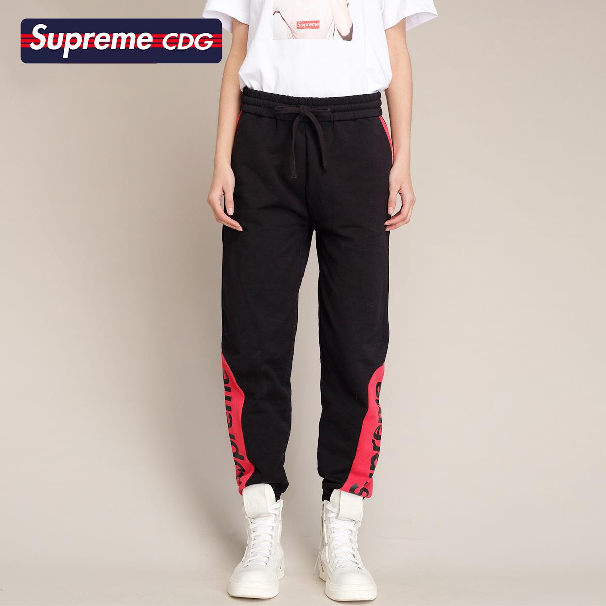 Supreme CDG 2020年春季新款百搭街头休闲卫裤运动裤男女同款裤子