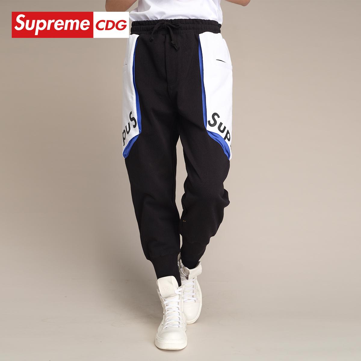 Supreme CDG 2020年春季新款街头百搭白黑色哈伦卫裤休闲裤运动裤