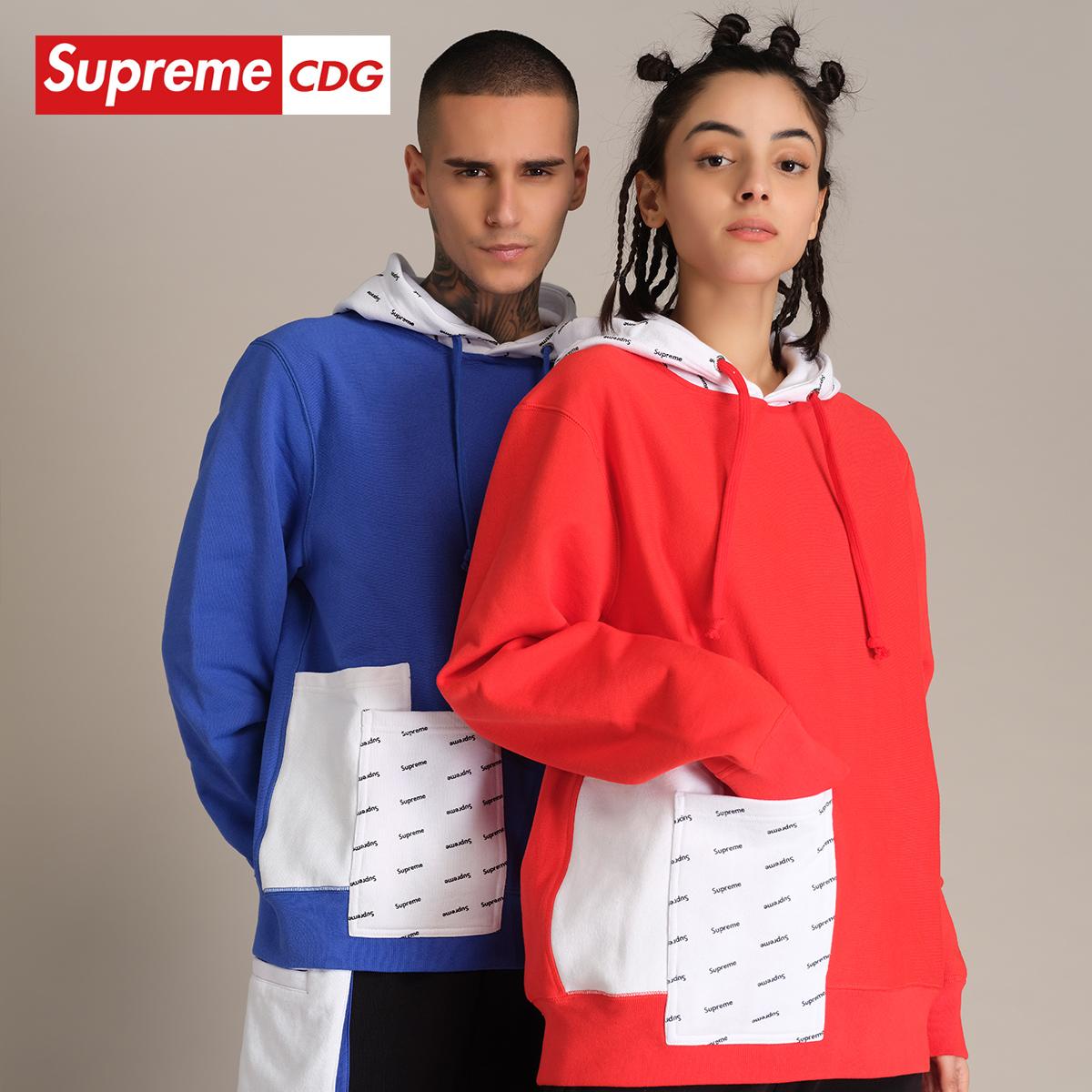 Supreme CDG 2020年春季新品運動風上衣街頭衛衣情侶款連帽衛衣
