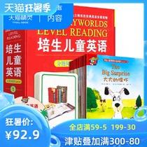 培生儿童英语分级阅读level1全套小学一二三年级预备启蒙英文基础级有声故事绘本6-8岁幼儿单词卡片入门阅读口语书籍发音原版教材