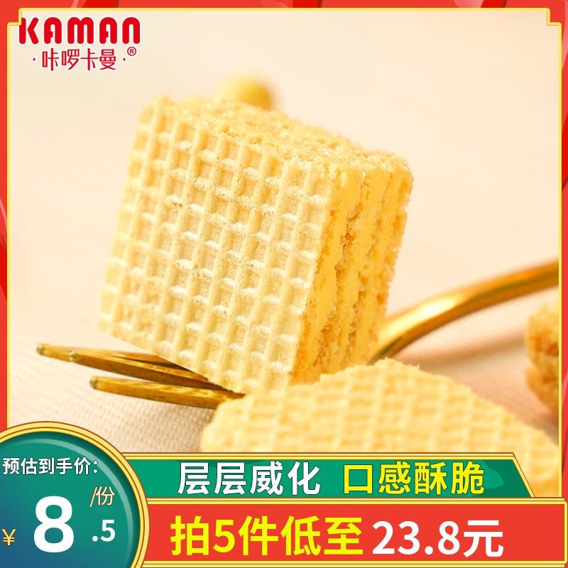 【主播力荐】咔啰卡曼日式豆乳味威化饼干网红小零食营养早餐代餐