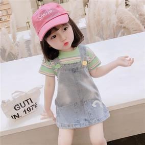 女童网红背带裙套装2020夏装韩版潮