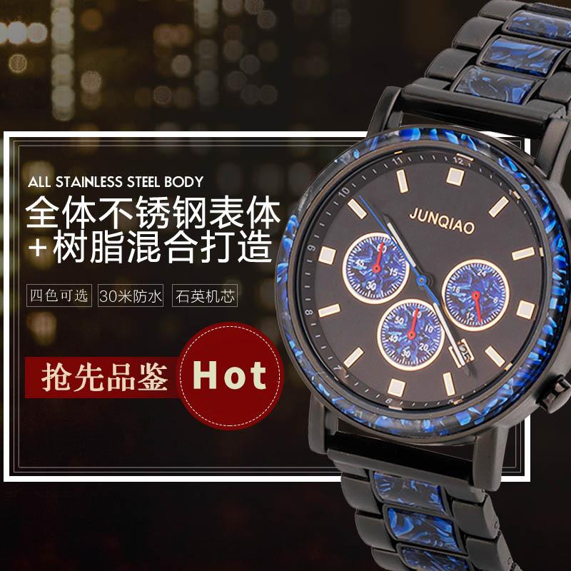 男性精鋼帯スポーツ水晶腕時計多機能深さ防水輸入ムーブメントビジネス気質ファッション
