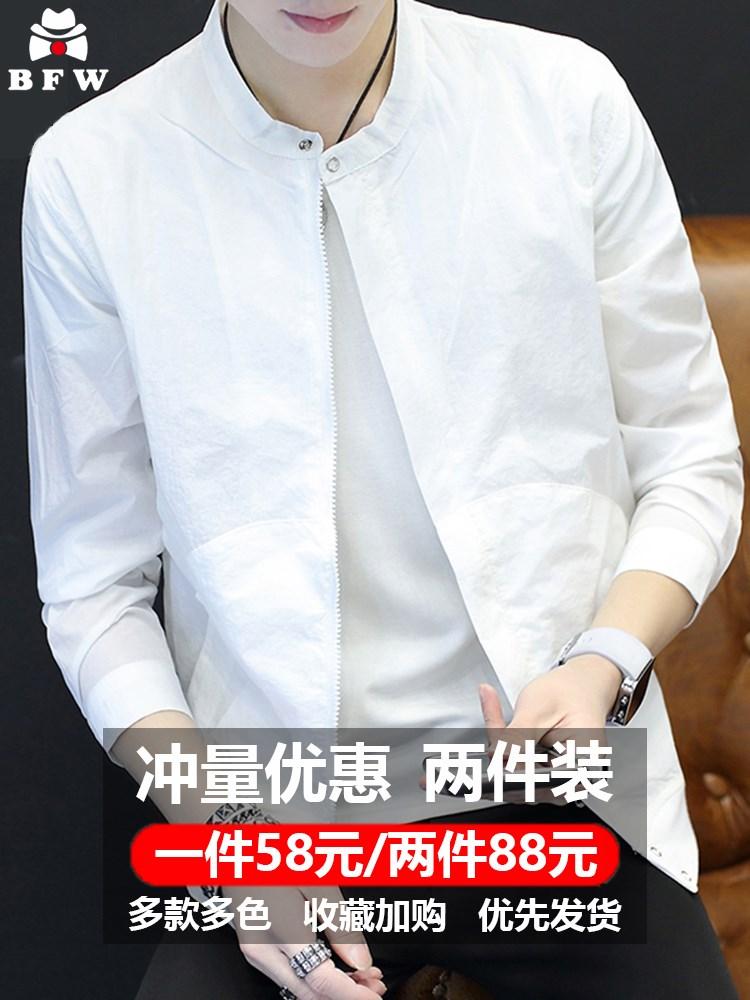 白色外套男士潮流无帽夏季冰丝透气夹克防晒衣服薄款修身超薄帅气