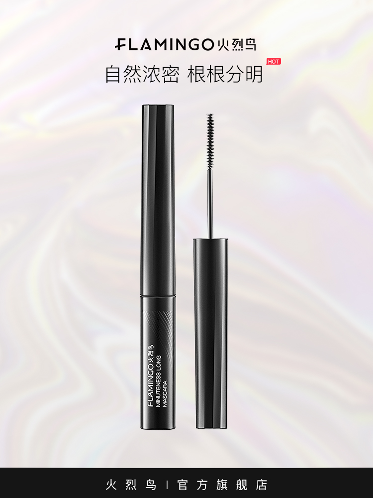 Meticulous mascara, fine brush head, not easy to dye 2.5mm brush head, natural long and tiktok, and eye makeup.