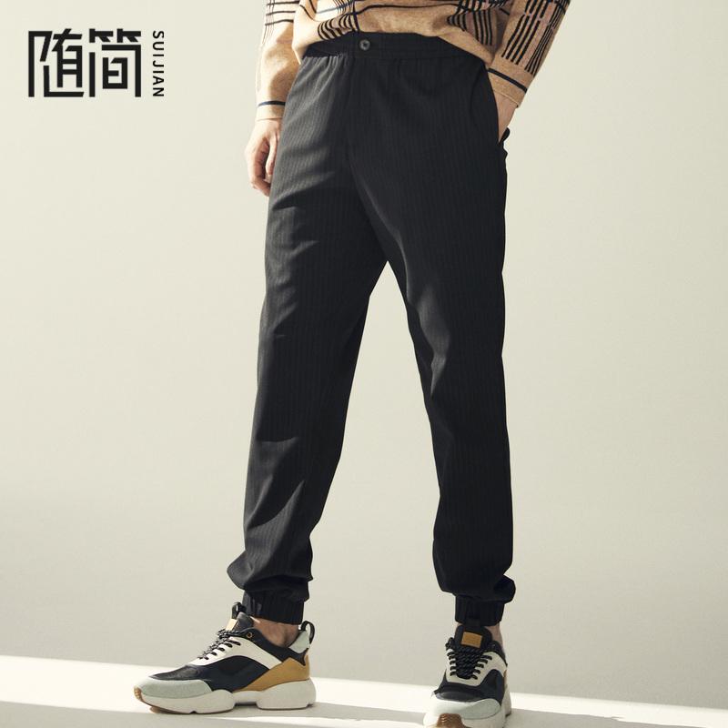 随简男士慢跑裤宽松束脚长裤秋季直筒修身休闲运动长裤 JJPC3463