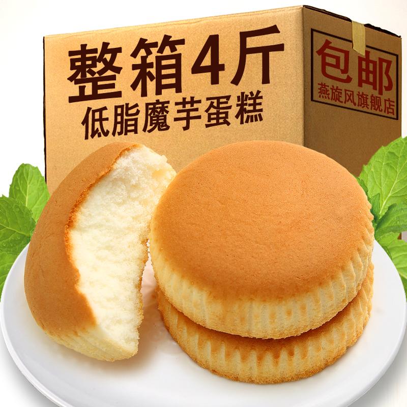 无蔗糖低脂魔芋蛋糕代餐即食减油热卡肥瘦整箱早餐糕点健身零食品