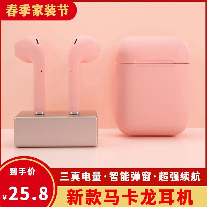 马卡龙蓝牙耳机苹果7p华为oppo电池评价好不好?