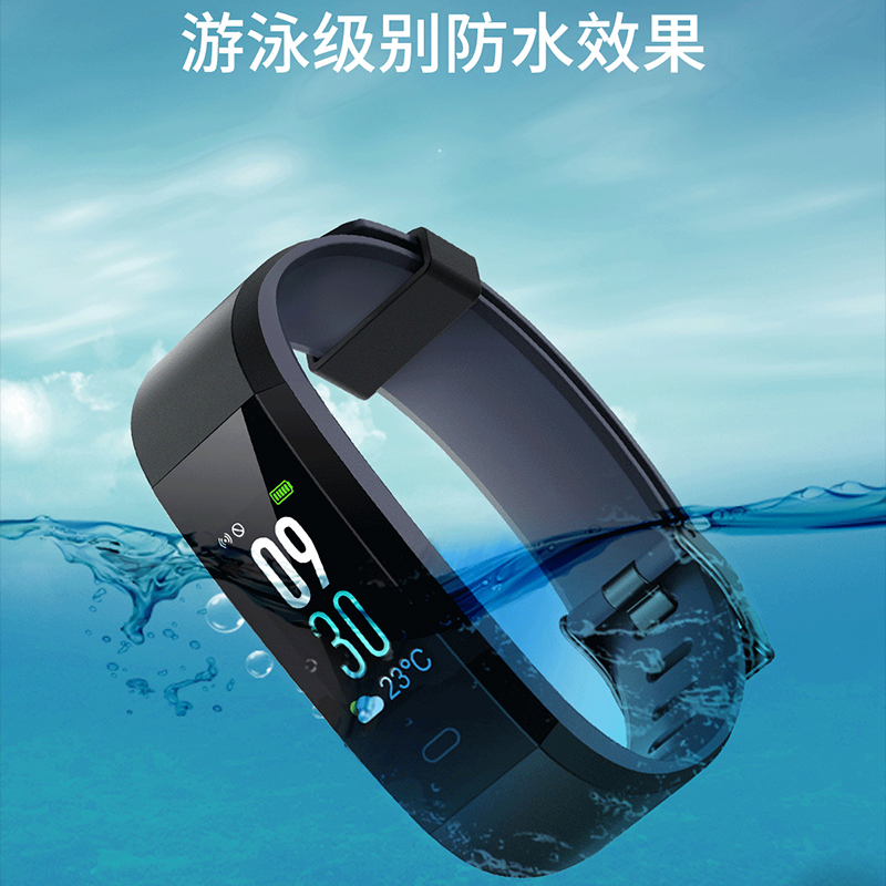 Intelligent temperature measurement Bracelet Black technology body temperature monitoring children sports couples general blood glucose, heart rate and blood pressure watch