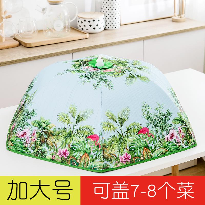 加大号冬季保温菜罩盖菜罩食物饭罩子饭菜防尘罩可折叠餐桌遮菜伞
