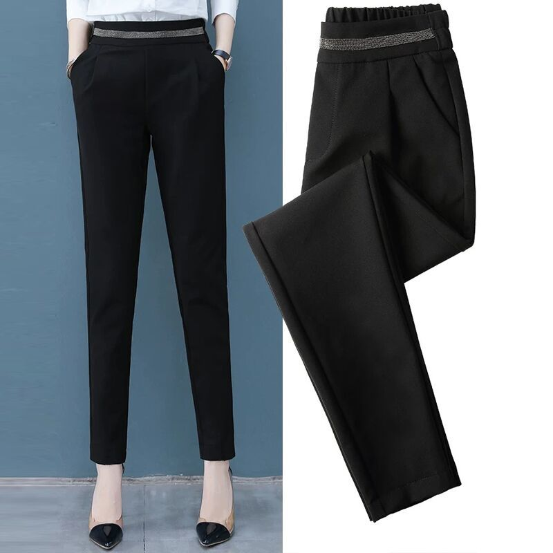 5 Harem Pants loose 2020 new spring and autumn show thin straight tube womens pants casual pants black pants nine point suit pants