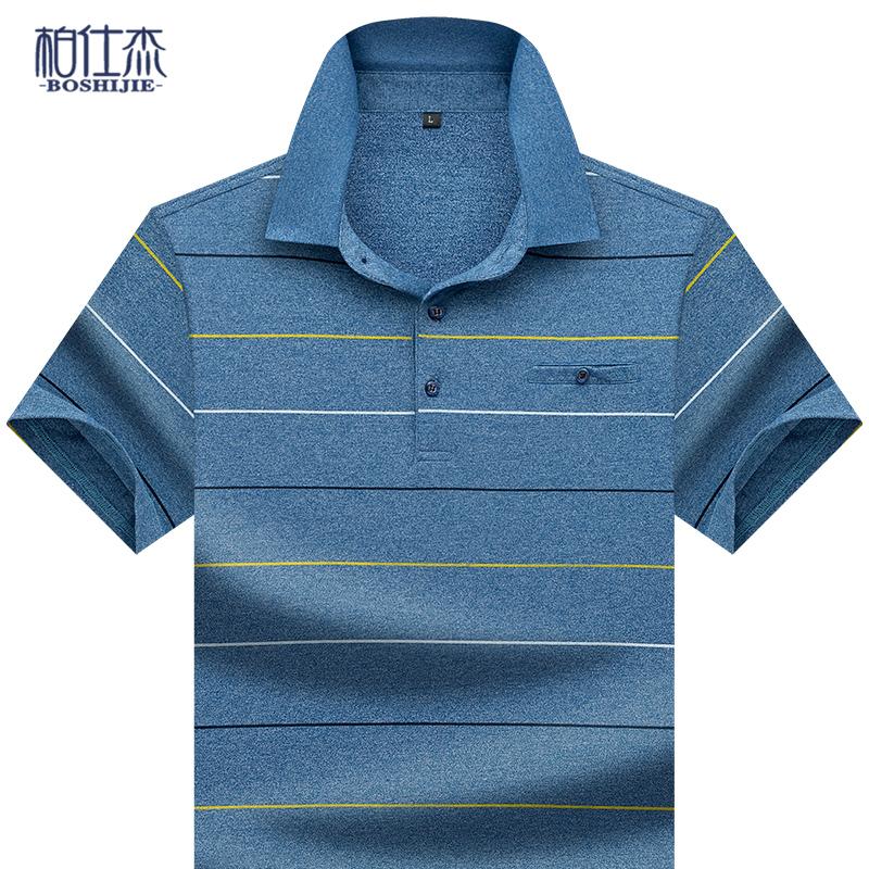Summer short mens T-shirt Stripe Print Top dad business casual solid color print pocket polo shirt