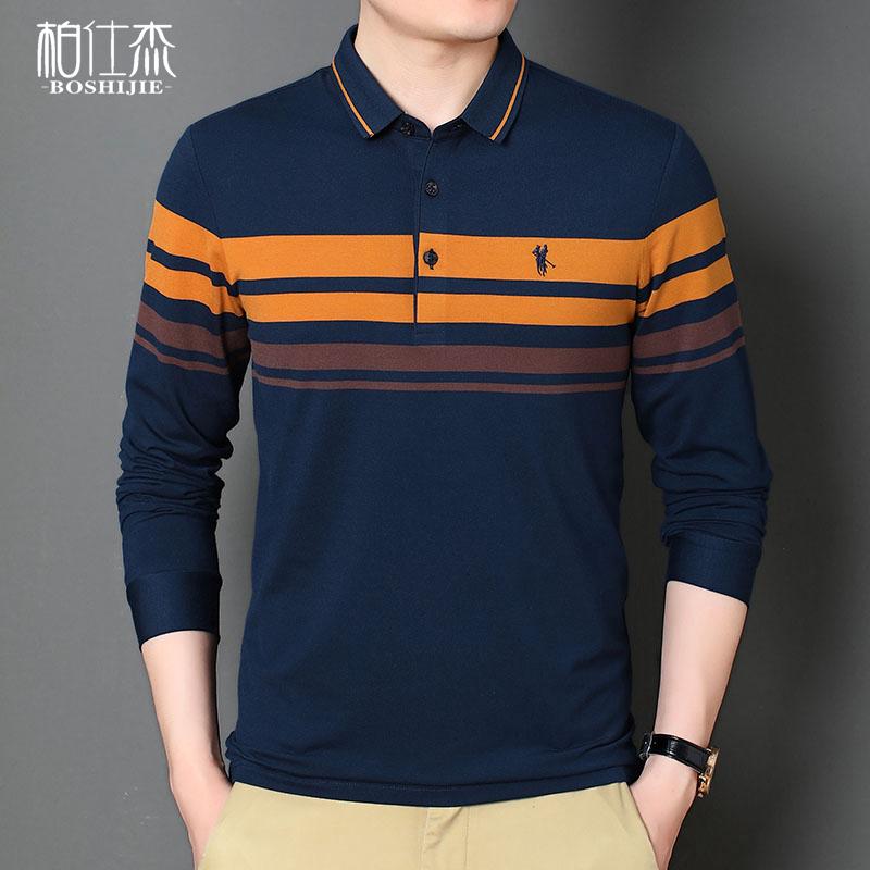 秋季保罗polo衫长袖t恤男插色翻领爸爸装薄款条纹大码男刺绣T恤衫