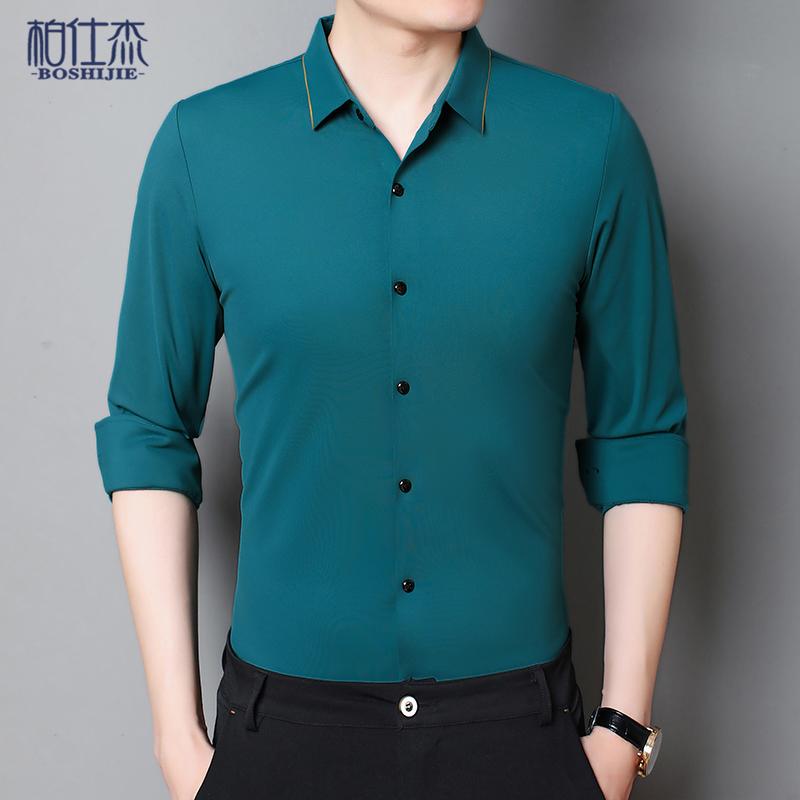 Bosijie solid color high grade no trace no iron mens cardigan long sleeve shirt spring and autumn gold Lapel casual shirt mens shirt