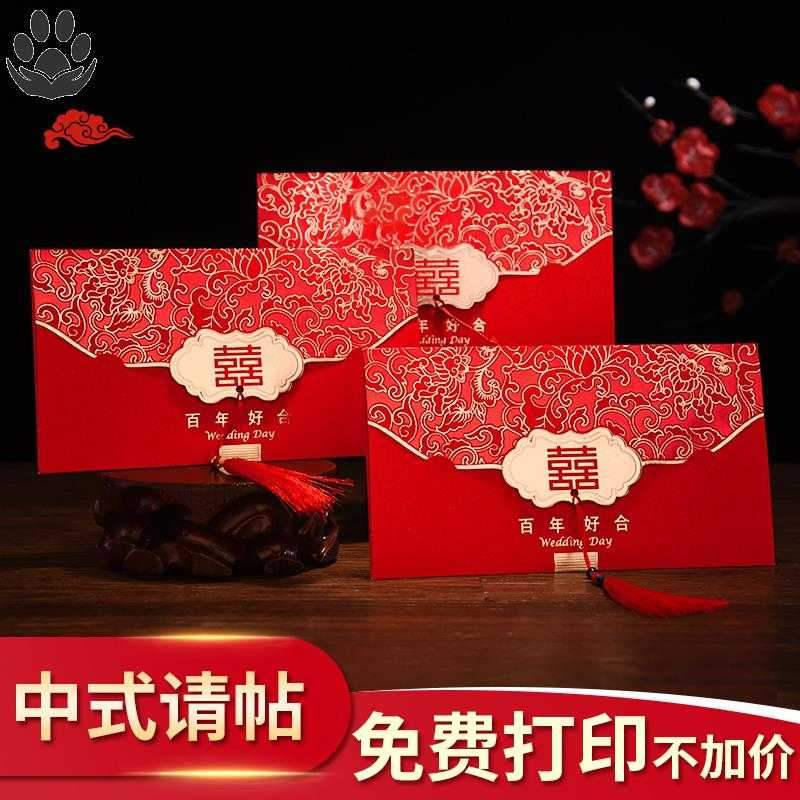 Chinese wedding invitation card creative bronzing wedding b图片