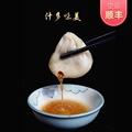 陈大嘴无锡小笼包50只 手工制作鲜肉灌汤包子5斤馒头速食面食早餐