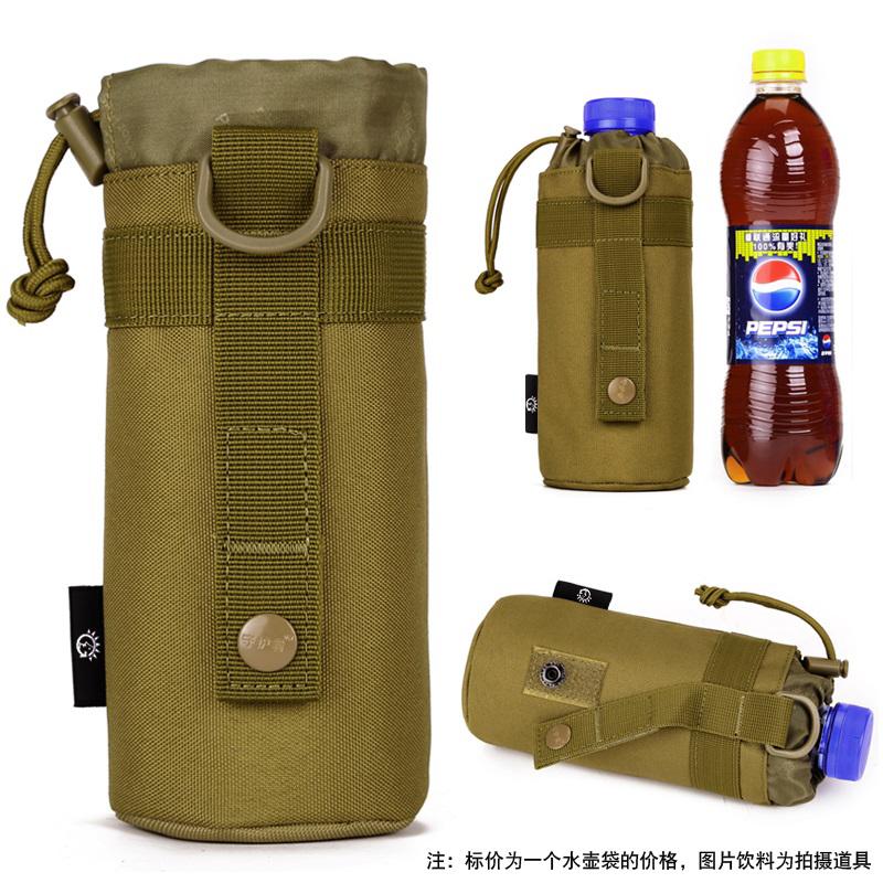 军迷旅行野营水壶套户外运动水壶袋穿皮带战术水壶包附包挂件配包淘宝优惠券