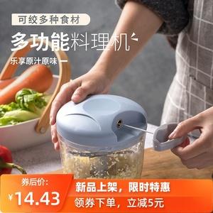 捣蒜泥手拉式搅碎机小型家用手动肉泥碎菜辅食机绞肉机
