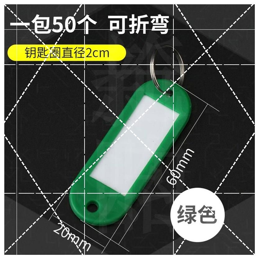 Public use √ anti lost sales department keeps the living clasp record storage device to identify the key plate key ring. house