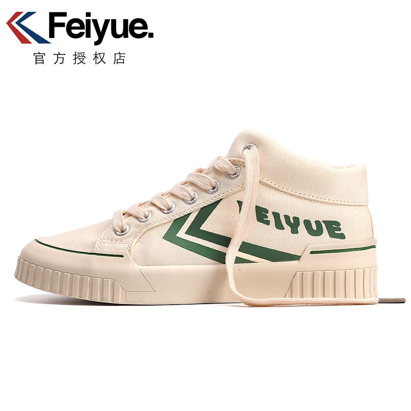 Женская обувь Артикул 609996668610