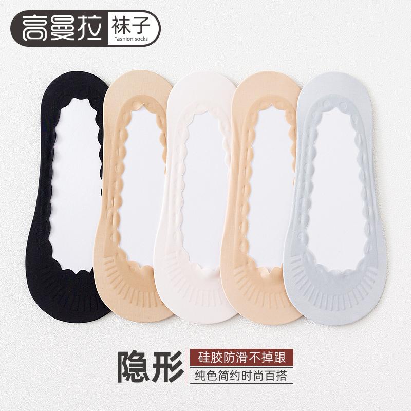 冰丝船袜女纯棉袜底短袜薄款浅口隐形袜韩国夏硅胶防滑透气袜子女