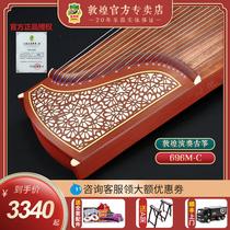 A8817L星海古筝乐器一级微凹黄檀木老红木材质贝雕荷塘月色图案